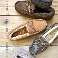 凑单品: Zootie 一脚蹬加绒 女士乐福鞋