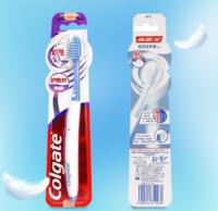 Colgate 高露洁 超密丝护龈牙刷 12支