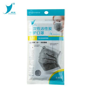 银京 一次性活性炭口罩 17.5cm*9.5cm 5枚