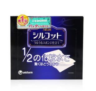 unicharm 尤妮佳 Silcot省1/2化妆水 化妆棉40枚