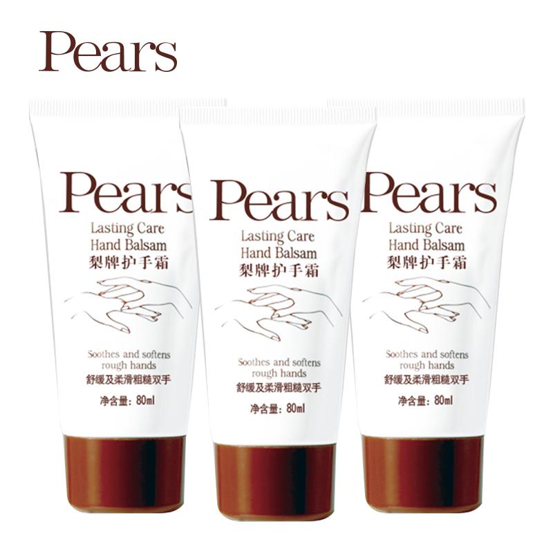 Pears 梨牌 护手霜 80ml*3支*2套+凑单品