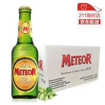 METEOR 流星 金色拉格啤酒 250ml*24瓶