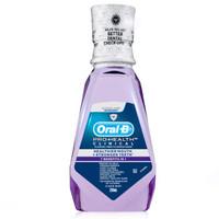 Oral-B 欧乐-B 牙龈专护漱口水250ml
