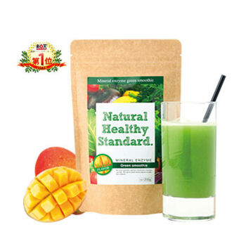 Natural Healthy Standard 青汁酵素瘦身代餐粉 芒果味 200g*2件
