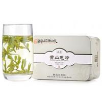 醉品朴茶 黄山毛峰 绿茶 100g