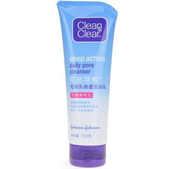 Clean&Clear 可伶可俐 毛细孔清透洁面乳 100g*10件