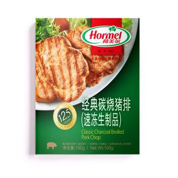 Hormel 荷美尔 经典碳烧猪排 100g