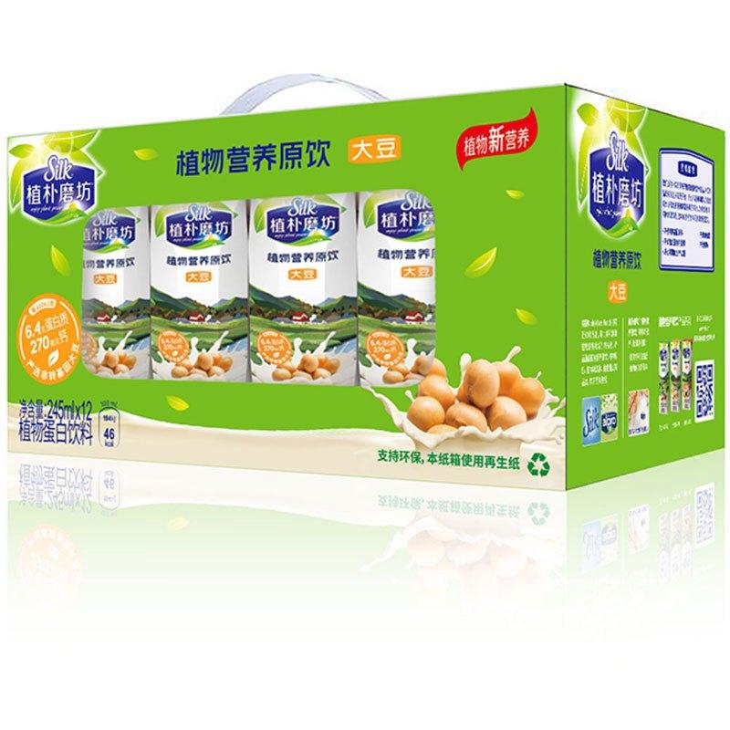 silk 植朴磨坊 大豆植物营养原饮 原味 245ml*12盒*3件