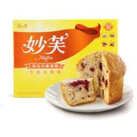 康师傅 妙芙 阳光早餐蛋糕 192g*12  65.84元 双重优惠券
