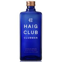 Haig Club Clubman 翰格雅爵 单一谷物苏格兰威士忌 700ml