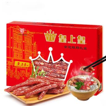 皇上皇 广东特产 7分瘦 金冠腊肠礼盒 500g*3件
