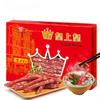 皇上皇 广东特产 7分瘦 金冠腊肠礼盒 500g*3件 96.58元包邮(双重优惠)