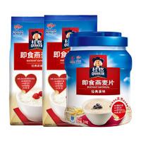 桂格即食燕麦片1000g罐装700g*2袋