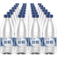 【京东超市】康师傅 优悦纯净水380ml*24瓶,整箱