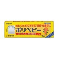 SATO 佐藤制药 婴儿护臀霜 50g