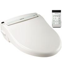 HSPA 裕津 HP-2500R 智能洁身器 遥控款