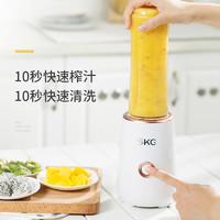 SKG 2098 迷你果汁杯榨汁机