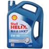 Shell 壳牌 Helix HX7 蓝喜力 SN 5W-40 半合成机油 4L 199元