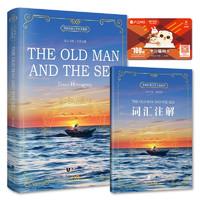 《老人与海》全英文版