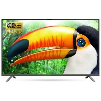 TCL D55A620U 55英寸观影王 4K超高清30核安卓智能LED液晶电视机(黑色)