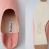 Acne Studios Amina 女士羊皮平底鞋 2799包邮