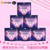 kotex 高洁丝 裤型卫生巾 夜安裤 M-L号 2片*6包 39.9
