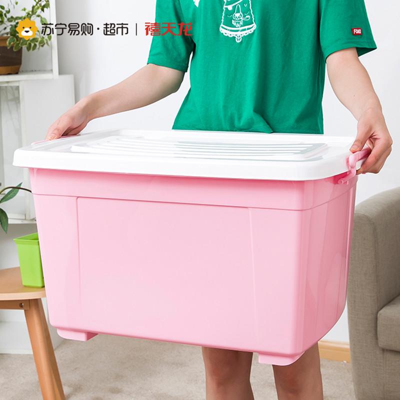 Citylong 禧天龙 滑轮收纳箱(粉红色、58L)
