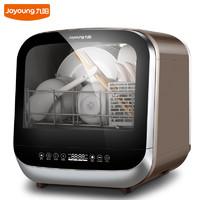 Joyoung 九阳 X5 洗碗机