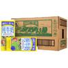 HARVEY FRESH哈威鲜低脂纯牛奶 1L*12/箱 澳大利亚进口 99元