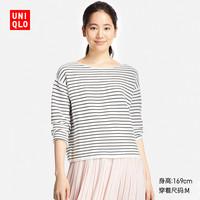 UNIQLO 优衣库 188135 女士圆领针织衫