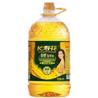 【京东超市】长寿花 非转基因  食用油 金胚玉米油4L+500ml(促销捆绑装)