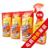 Mr Muscle 威猛先生 厨房重油污净 3袋装(柠檬)420g*3 送补充空瓶 15元(下单5折)