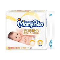 MamyPoko 妈咪宝贝 云柔新生 S码 婴儿纸尿裤 100+12片