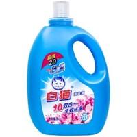 Baimao 白猫 10效合一洗衣液 风信馨香型 2kg*2件