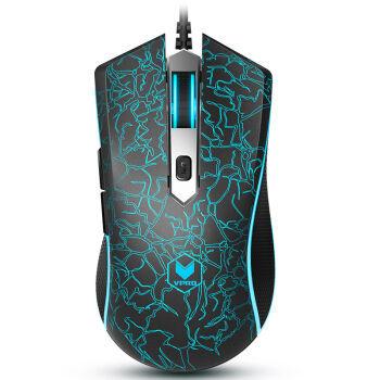 雷柏(Rapoo)V28 电竞游戏鼠标 黑色烈焰版