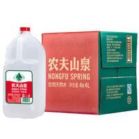 【京东超市】农夫山泉 饮用天然水4L 1*4瓶 整箱