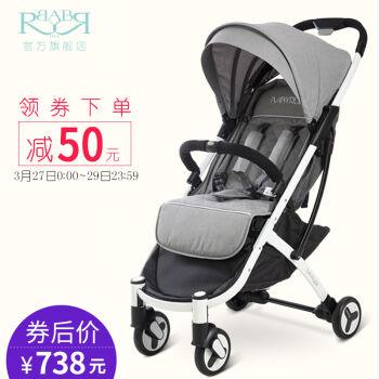 babyruler 婴儿推车 超轻便折婴儿车 花灰色