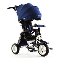 Little Tiger 小虎子 儿童三轮车小孩脚踏车单车 T300升级 星际 蓝