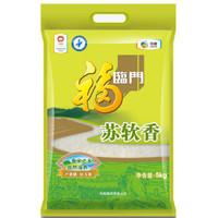 【京东超市】福临门 苏北米 苏软香 中粮出品 大米 5kg