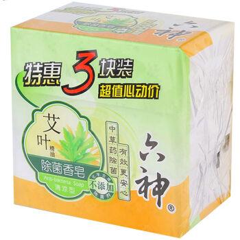 六神 艾叶除菌香皂特惠 三块装 125g*3