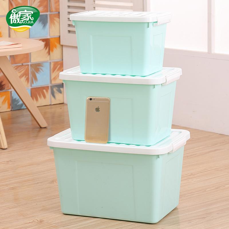 傲家收纳箱手提储物箱塑料整理箱收纳盒有盖小号装衣服箱子三件套