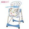 Aing 爱音 C002 欧式多功能四合一儿童餐椅 366元