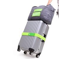 Naphele  奈菲乐 大容量折叠旅行收纳包  3个