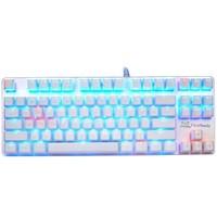ViewSonic 优派 KU520全背光游戏机械键盘 87键