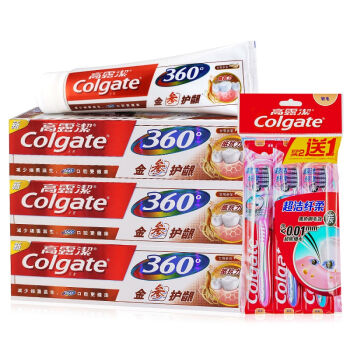Colgate/高露洁 360°金参护龈特惠牙膏套装(金参护龈牙膏180g×3)+3支超洁纤柔牙刷