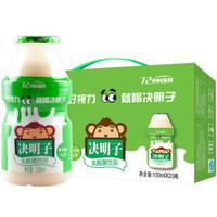 【京东超市】宜养 决明子乳酸菌饮品 100ml*20瓶