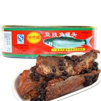 【京东超市】广东特产 甘竹牌方便速食罐头 下饭菜豆豉鱼罐头184g
