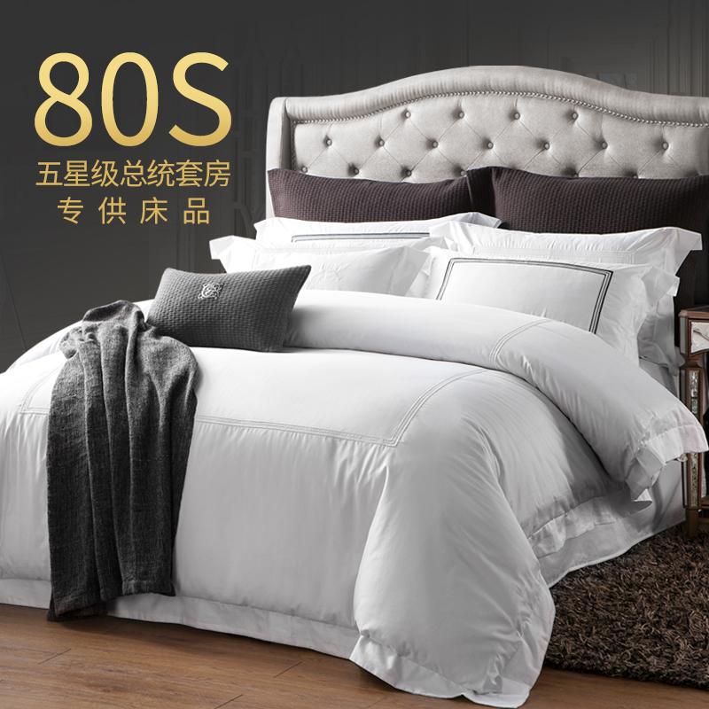 康尔馨 80支全棉贡缎素色4套件 1.5-2米床
