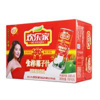 【京东超市】欢乐家 生榨椰子汁245ml*16瓶/箱 红罐椰汁