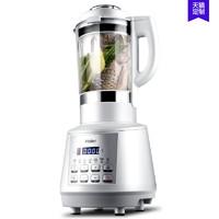 Haier/海尔 HYF-P0204 家用料理机